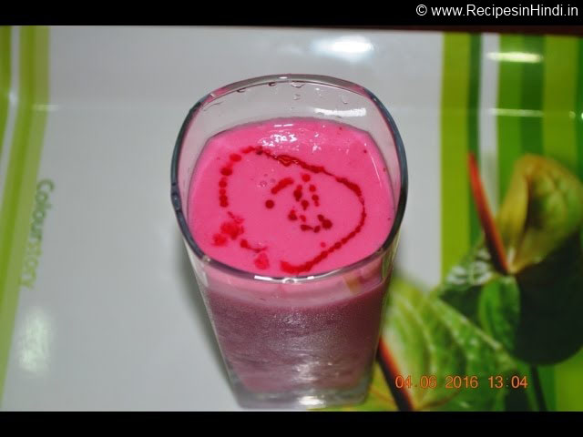 Rose Apple Strawberry Smoothie Recipe in Hindi, Apple Strawberry Smoothie Recipe, Strawberry Apple Smoothie Recipe, Quick Smoothie Recipe, Fruit Smoothie Recipe, Indian Dessert Recipe, 5 Minutes Recipe, 5 Ingredients Recipe.