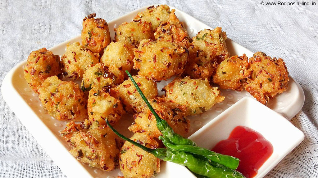 Rava Pakoda Recipe in Hindi, Rava Pakora Recipe, Sooji Pakoda Recipe, Suji Pakoda Recipe, Semolina Pakora Recipe, Indian Fritters Recipe, Indian Snacks Recipe.